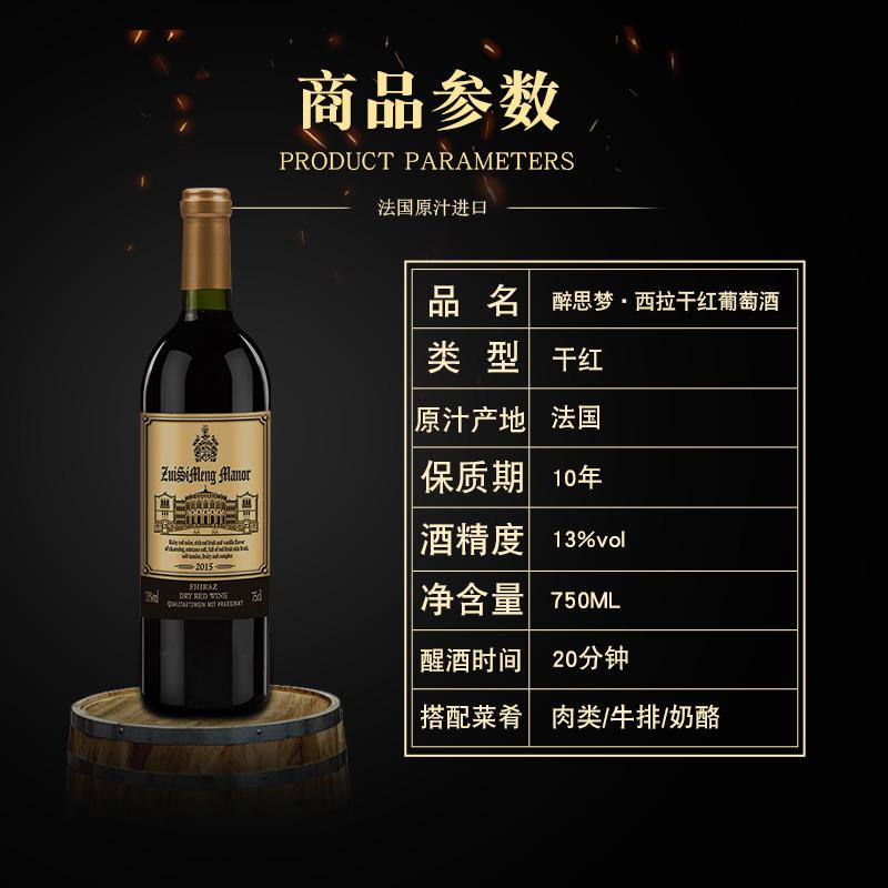 度整箱红酒包邮 13 干红葡萄酒 法国原酒进口 瓶 12 买一箱送一箱共