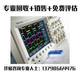 Spot sale recycling Tektronix / Tektronix TDS3032C TDS3034C digital fluorescence oscilloscope