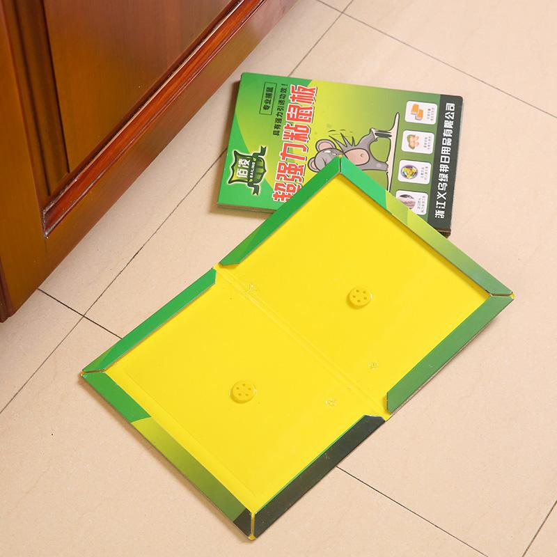 【3张装】强力粘鼠板老鼠贴黏大老鼠抓捉捕灭老鼠纸胶粘陷阱版板