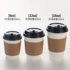 Paper Butler Thickened Disposable Coffee Milk Tea Soy Milk Hot Drink Paper Cup Takeaway Packing Cover Cup Cover Paper Cup Customization