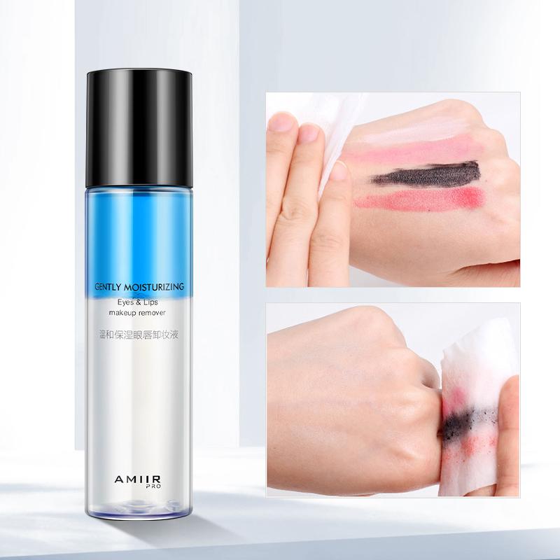 艾米尔眼唇专用卸浊油温和保湿深层清洁脸部淡彩妆不刺激卸妆水