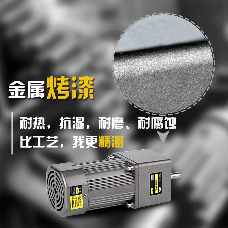 减速电机台松60W微型交流异步齿轮调速定速可逆控制马达220V380V