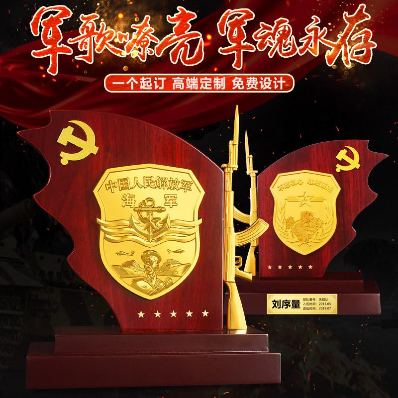 退伍军人纪念品木质金属奖牌定制定做创意礼品送战友部队老兵留念