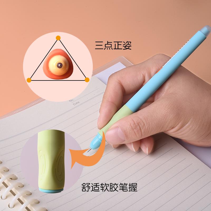 晨光热可擦笔3-5年级中性笔笔芯摩易檫磨魔力优握按动式可擦水笔0.38mm可爱卡通男女小学生用0.5黑晶蓝色正品