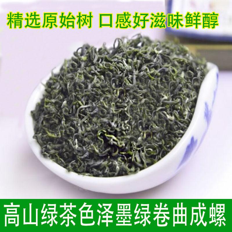 包邮散装茶 500g 新茶叶 2019 马边绿茶茶叶雨前特级毛峰春茶日照绿茶