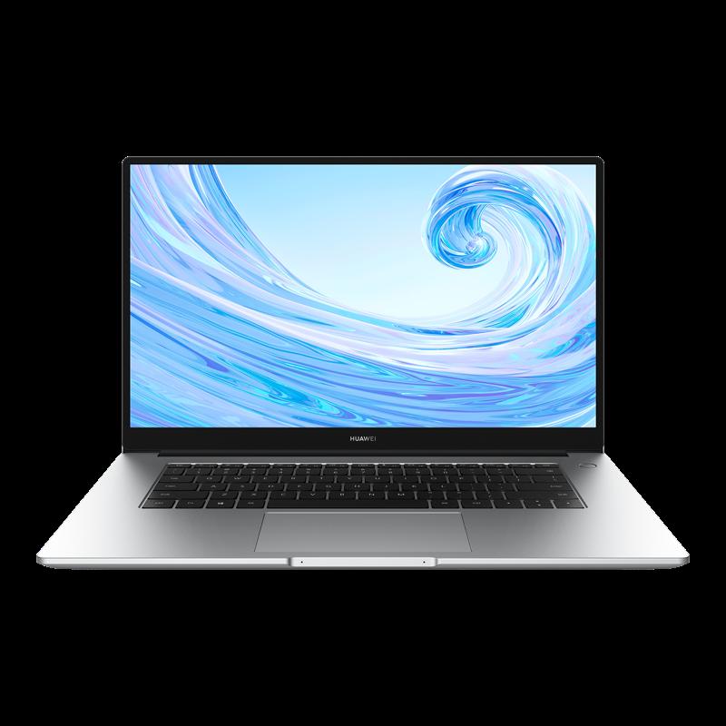 笔记本电脑 集显 HDD 1T SSD 256G 16G 8G 3500U R5 锐龙 版 Windows 15 D MateBook HUAWEI 华为 期免息 3