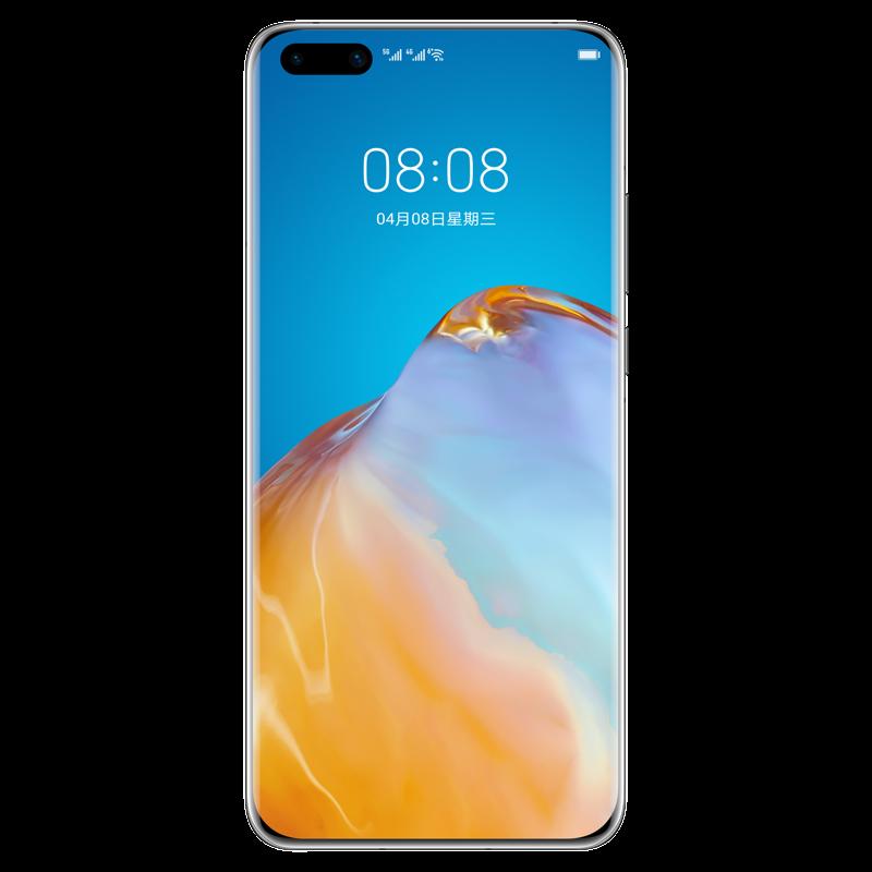 华为官方旗舰店 5g 5gp40pro 倍变焦 100 徕卡五摄 5G Pro P40 华为 Huawei 开售旗舰新品 00 20 和 08 10 每天