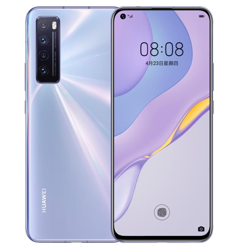手机官方旗舰店 5g 智能手机 985 万四摄麒麟 6400 全面屏 5G nova7 华为 Huawei 期免息 6 新品上市