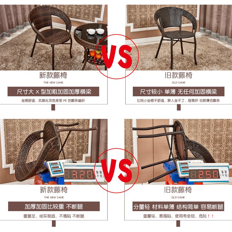 藤椅三件套阳台户外桌椅小茶几组合休闲铁艺室外庭院藤椅子靠背椅