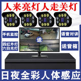 Monitor equipment set HD wired camera network home indoor and outdoor night vision shop commercial with mobile phone