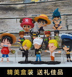 ONEPIECE full set of Q version of the hand model Lufei Nami Qiaoba surrounding ornaments doll doll birthday gift