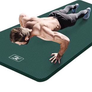 【悦步】瑜珈地垫加长男士健身垫