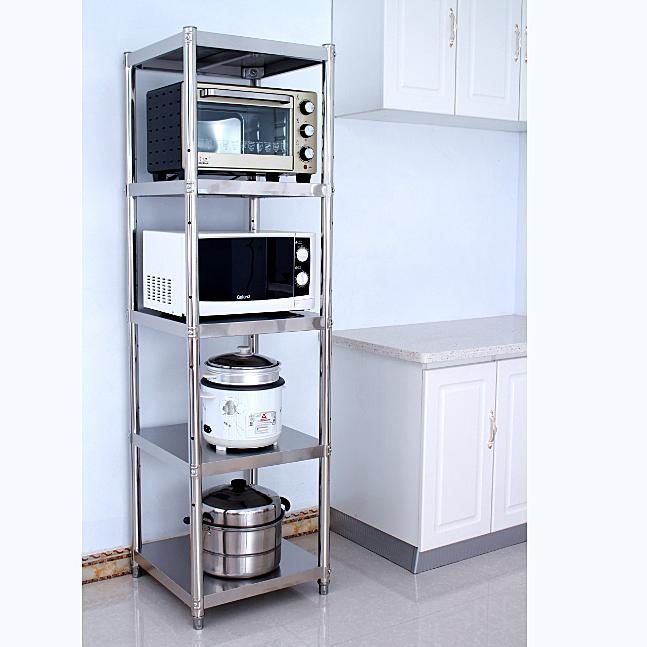 不锈钢厨房正方形夹缝置物架微波炉收纳架多功能储物架多