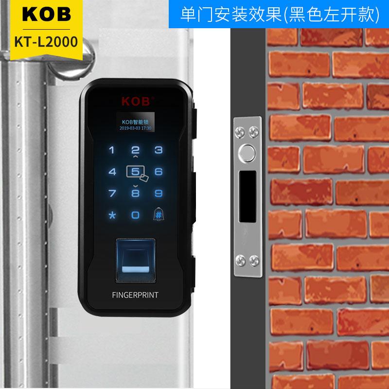 玻璃门指纹锁免开孔布线办公室密码锁智能门禁锁玻璃门电子锁 KOB