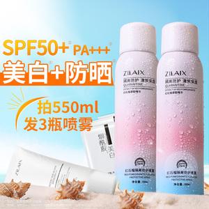 3瓶|军训防晒霜喷雾SPF50+全身脖子变美白防水紫外线学生男女专用