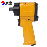 One Mini-wide short-axis wind pull large industrial pneumatic torque wrench 1/2 small light air gun GY-1488