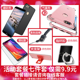 红米note4x手机壳note3保护套3s/4高配版4a5a磨砂6防摔6a软5硅胶5plus男4X/note8/note5a/note5note7/s2/6pro