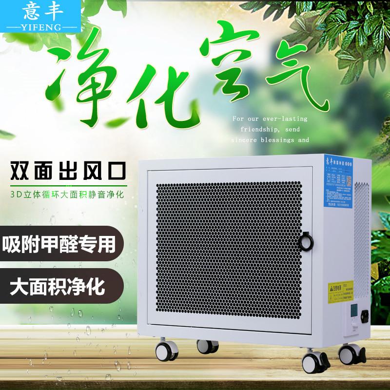 小型FFU大功率迷你空气净化器静音商用卧室内除甲醛雾霾烟尘PM2.5
