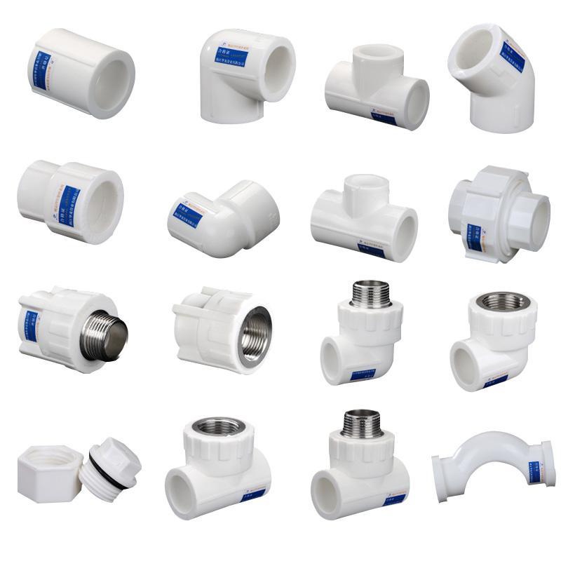 水管管件配件管材家用自来水热熔暖气热水器活接头 25PPR 分 6 20 分 4