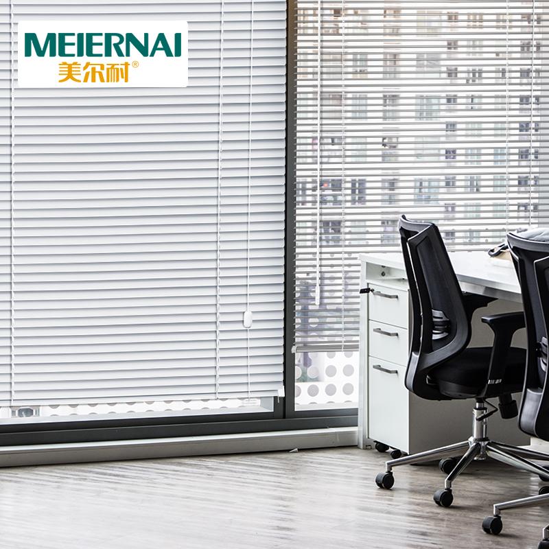 美尔耐 百叶窗帘卷帘家用铝合金防水遮光升降办公室卫生间免打孔