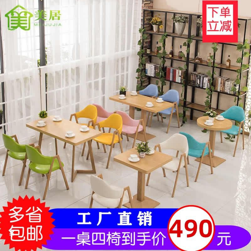 快餐厅桌椅组合餐饮店