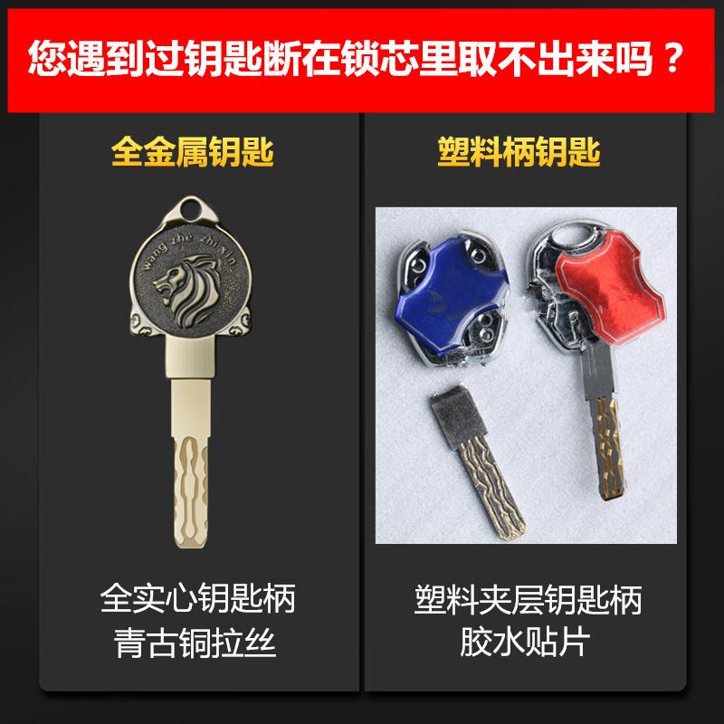 锁芯防盗门超c级 通用型门锁锁心全铜 家用大门叶片锁正品锁芯儿
