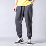 Autumn pants male Korean version of the trend Harlan feet nine sports casual overalls tide brand loose beam trousers