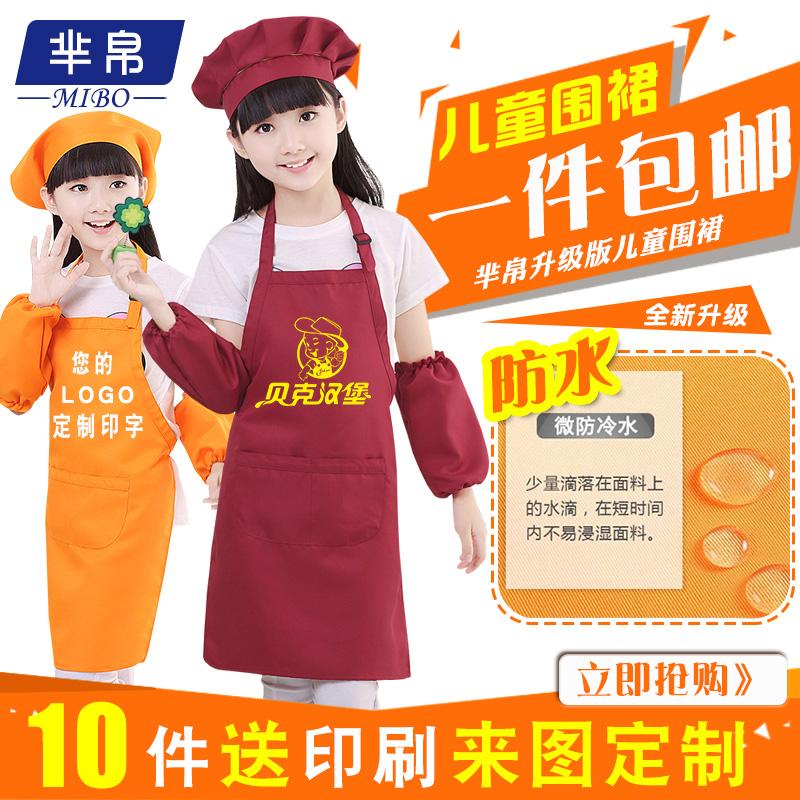 儿童围裙定做小孩绘画罩衣幼儿园美术广告围裙定制diy印字印logo