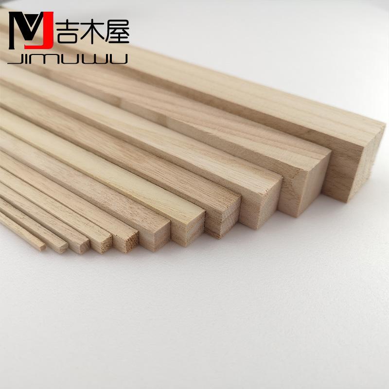 包邮桐木条桐木片松木条细木条diy手工模型制作小木屋材料薄木板