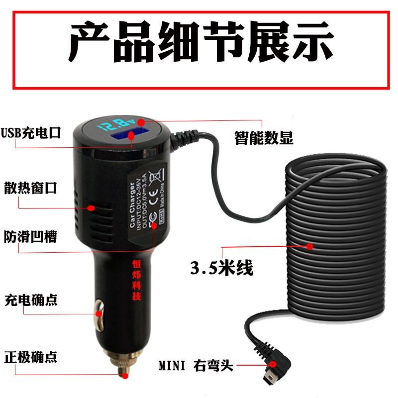 车充数据连接线插头 usb 导航充电器 GPS 充电线 行车记录仪电源线