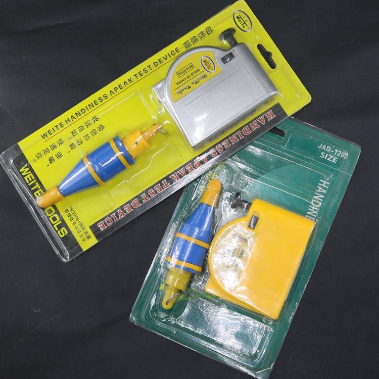磁性线锤6米垂直锤装修吊线坠吊坠锤自动测量工具磁性磁力线坠垂