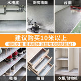 Kitchen oil-proof stickers waterproof moisture-proof mildew-resistant high temperature cabinets stove with foil paper wallpaper stickers self-adhesive