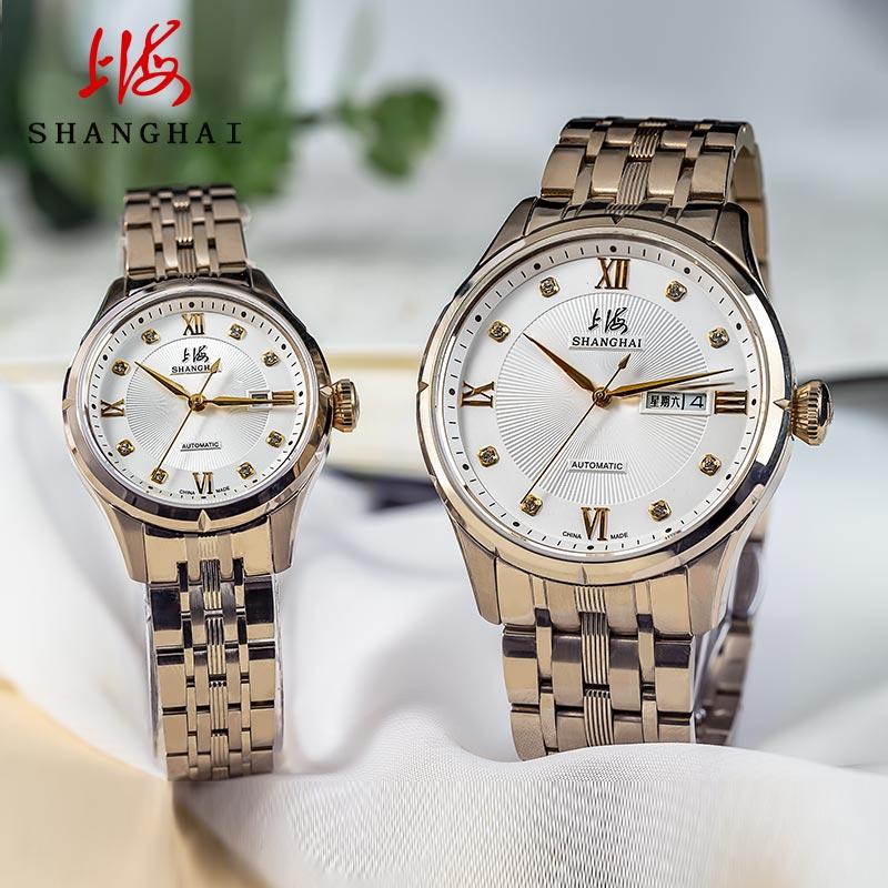 上海手表男机械表全自动时尚潮流透底镶钻休闲情侣表国产手表3012