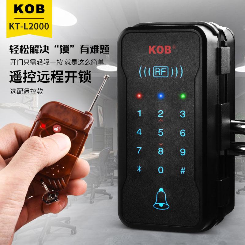 办公室玻璃门指纹锁免开孔玻璃门锁单双门电子密码锁智能门锁 KOB