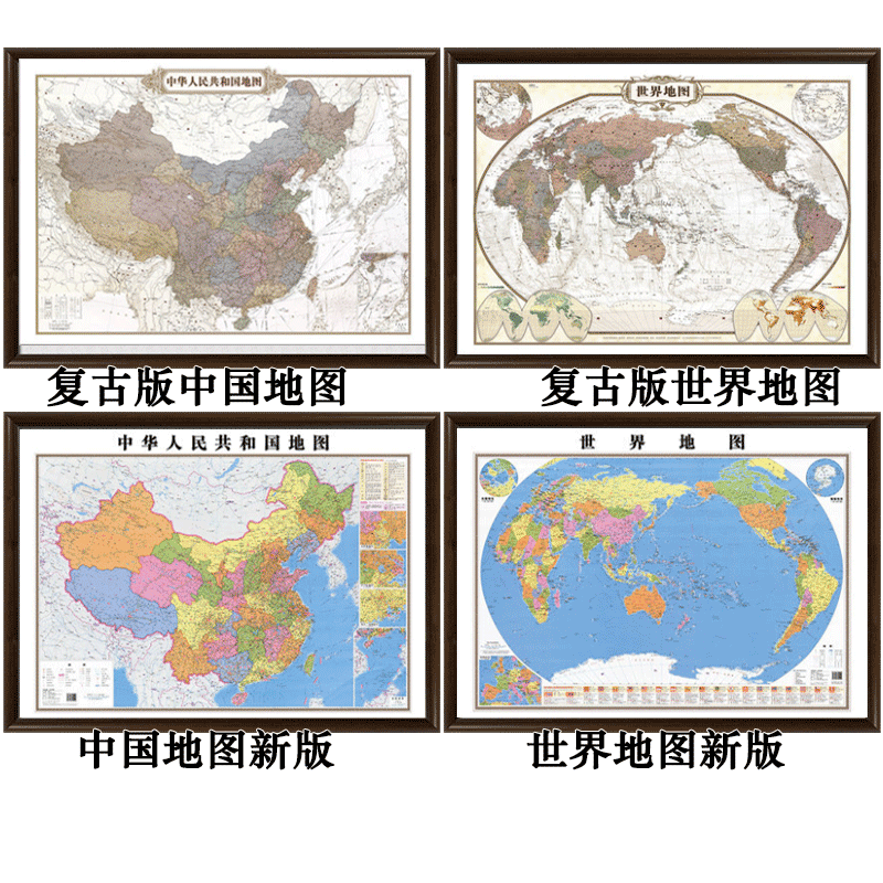 世界地图中国2019年新版高清挂图挂画复古办公室装饰画中英文竖版