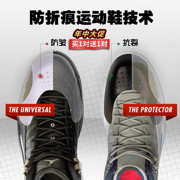 赤蚁 鞋盾 aj1球鞋护盾Sneaker Shields鞋头防折痕神器AJ防皱鞋撑
