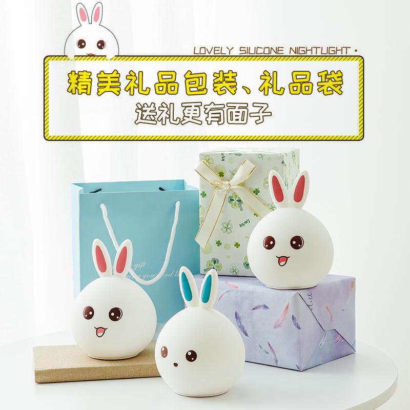 兔子硅胶小夜灯可充电式婴儿喂奶卧室床头用睡眠护眼拍拍台灯插电