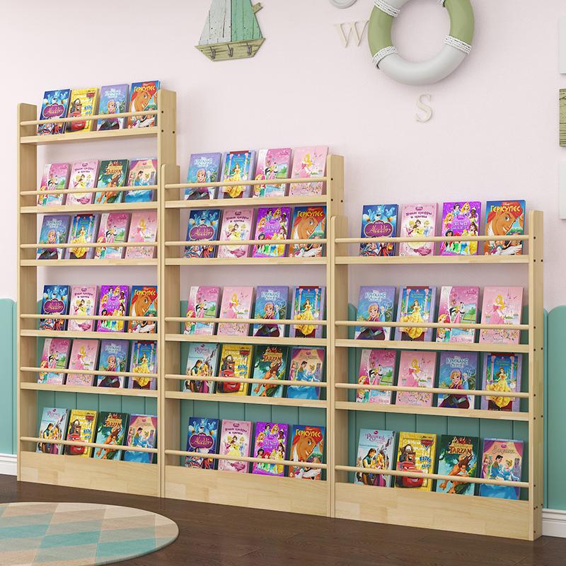 实木儿童书架绘本架收纳置物壁挂墙面阅读小型落地幼儿园宝宝书架