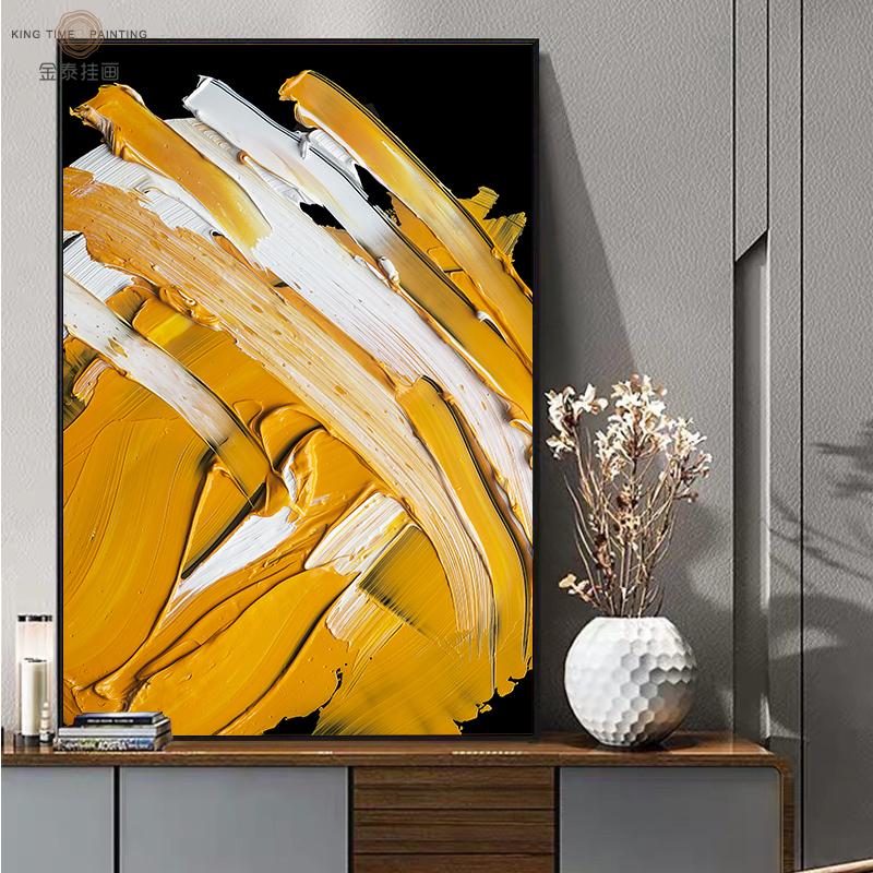 现代抽象客厅装饰画沙发背景墙挂画玄关过道走廊创意彩色艺术油画