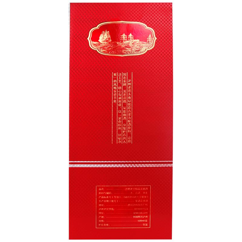 浓香型高度白酒 6 500ml 度 42 精品头曲 泸州老窖 酒厂自营 精品头曲 度 精品头曲 泸州老窖  酒厂自营