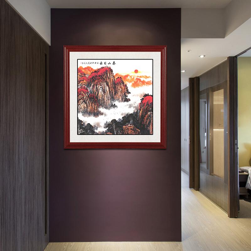 國畫泰山日出有山無水畫辦公室靠山圖山水掛畫客廳玄關方斗裝飾畫