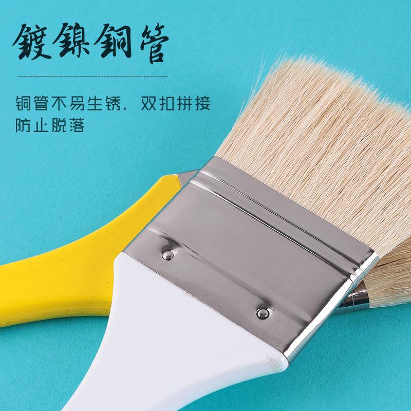 新品莫帕斯平头羊毛板刷子水粉画笔刷软毛墙绘排刷水彩工业油漆刷