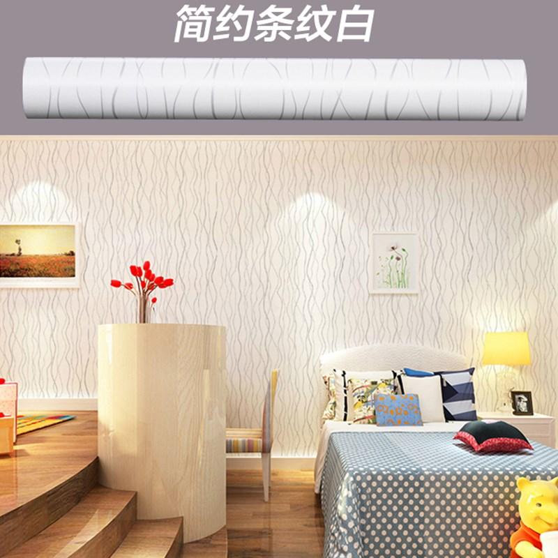 墙贴壁纸简约墙壁纸防水潮 pvc 墙纸加厚温馨装饰家用自粘餐厅寝室