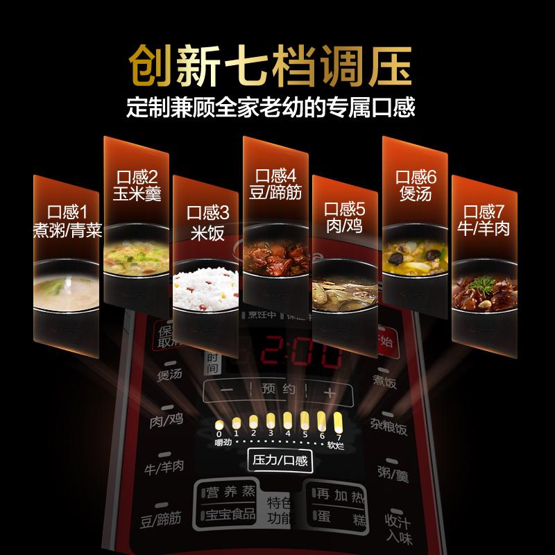 Midea/美的家用智能电压力锅双胆5L高压饭煲汤预约定时特惠价品牌
