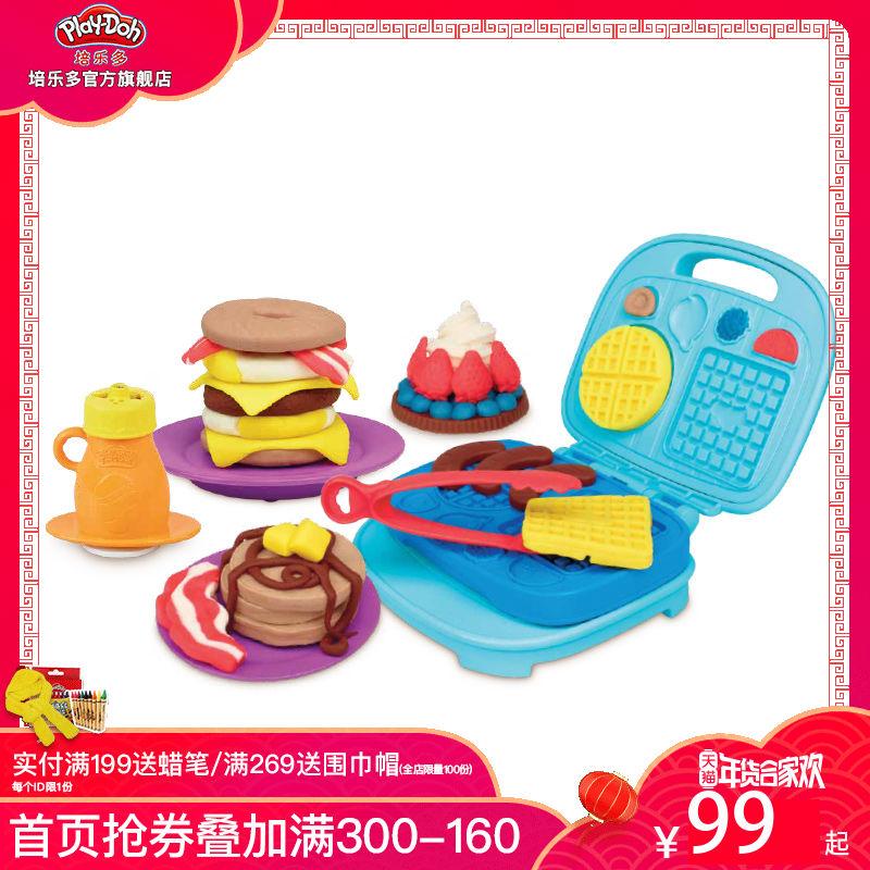 孩之寶培樂多創意廚房系列趣味早午餐套裝過家家彩泥粘土橡皮泥