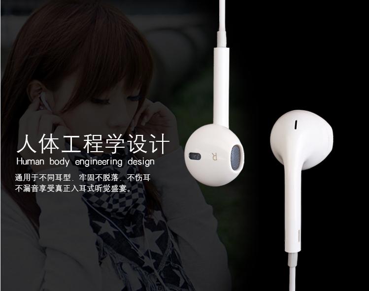 华为耳机通用型 小米 vivo oppo 元包邮苹果 9.9 手机耳机 买二送一
