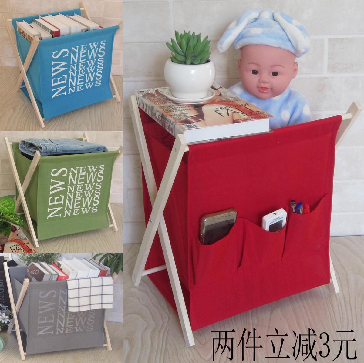 文藝摺疊布藝灰色字母雜誌書報收納架 中號置物家庭儲物箱整理籃