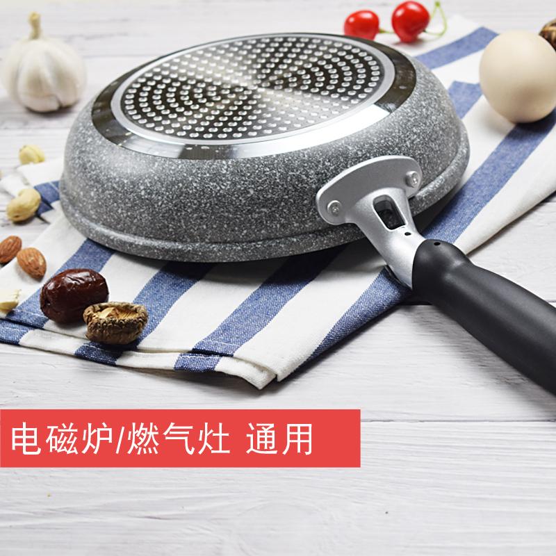 麦饭石平底锅不粘锅煎锅迷你班戟锅小煎锅煎鸡蛋宝宝辅食锅不沾锅