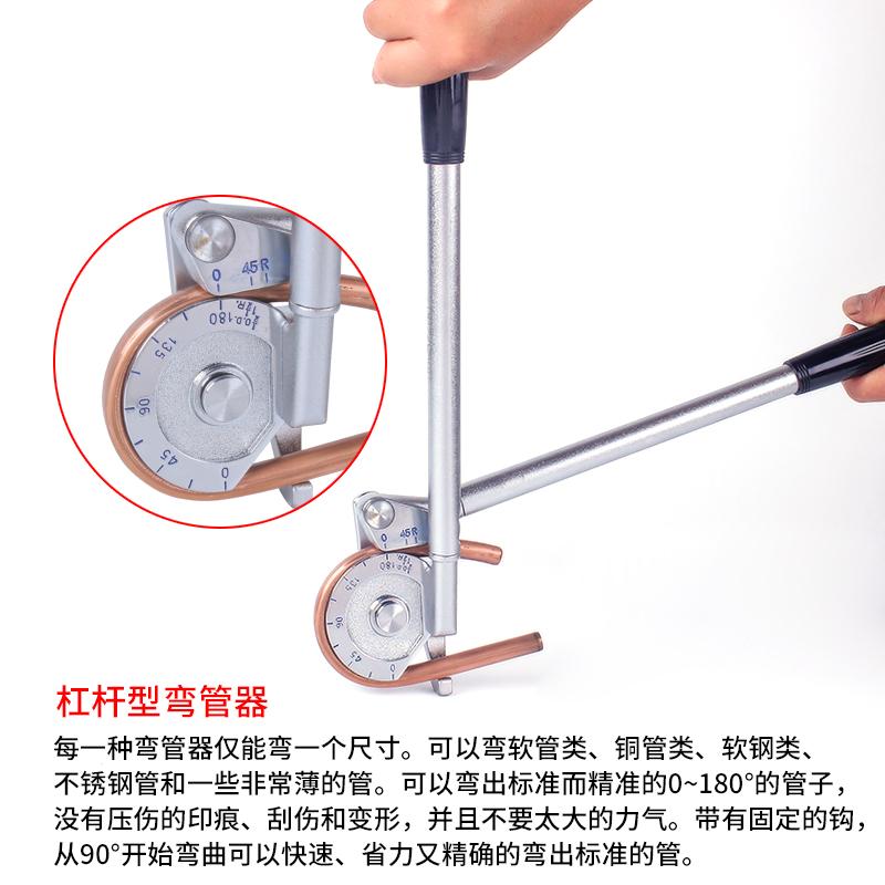 大圣手动弯管器 空调铜管铝管手动弯管机6/8/10/12/16mm工具配件
