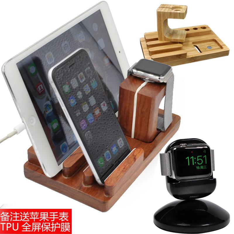 蘋果手錶apple watch1/2/3/4代手機充電底座iwatch實木支架竹子